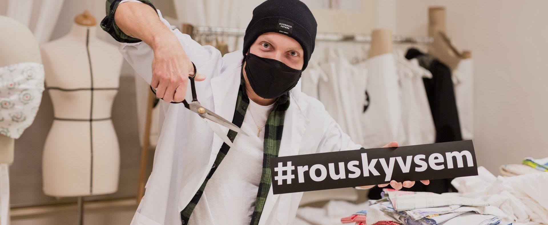 #rouskyvsem